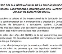 MANIFIESTO DEL CGCEES CON MOTIVO DEL DÍA INTERNACIONSL DE LA EDUCACIÓN SOCIAL 2017